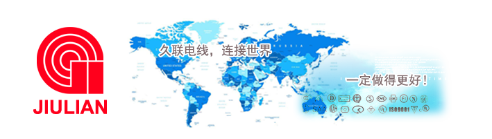 宁波竞技宝|授权网站电线有限公司官网